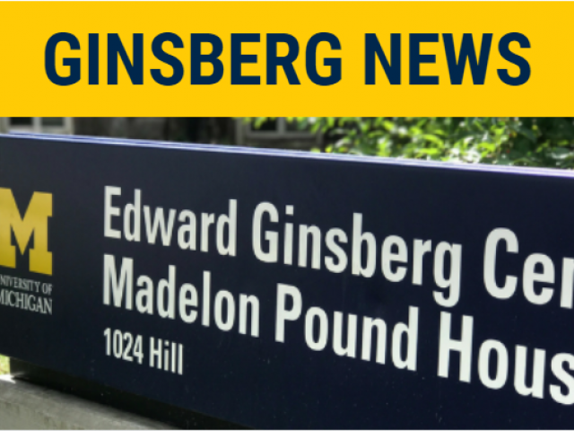 Banner for Ginsberg News