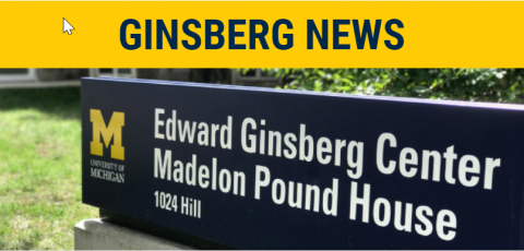 Banner for Ginsberg News