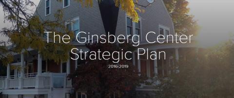 Ginsberg Center Strategic Plan